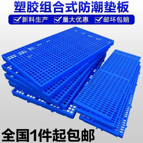 塑料托盘包装发展趋势