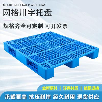 塑料栈板的鉴别方法