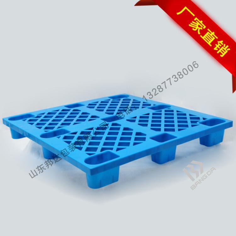 天津塑料托盘,北京塑料托盘,山东塑料托盘