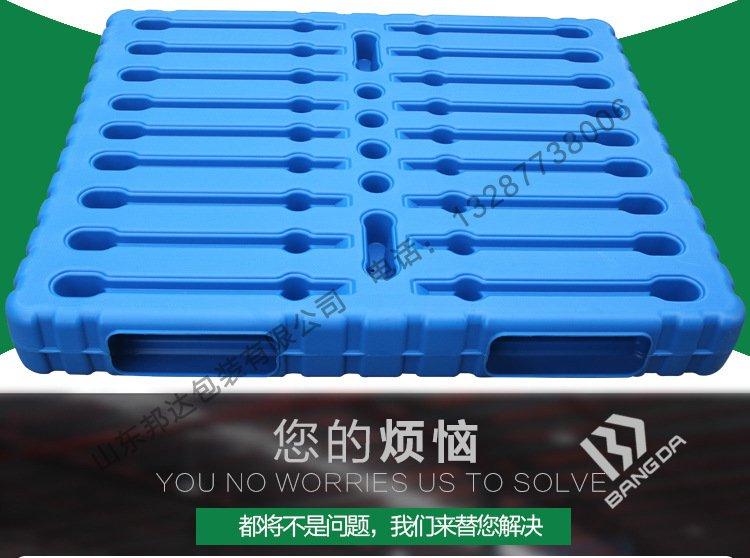 山东邦达专业生产吹塑托盘