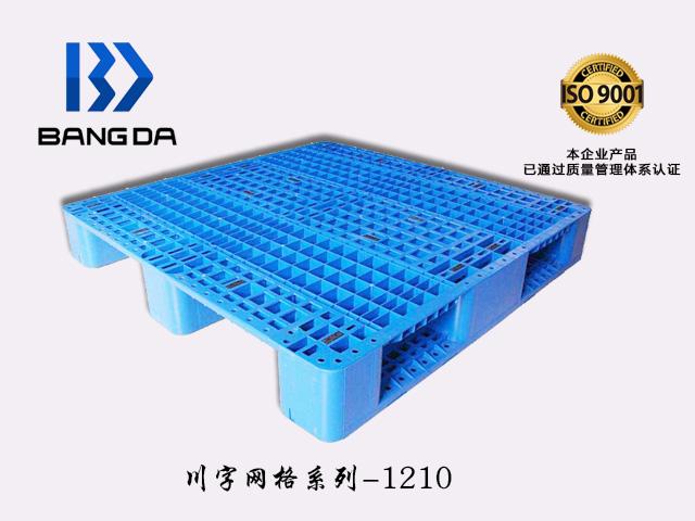 河北塑料托盘生产厂家|河北川字网格塑料托盘价格