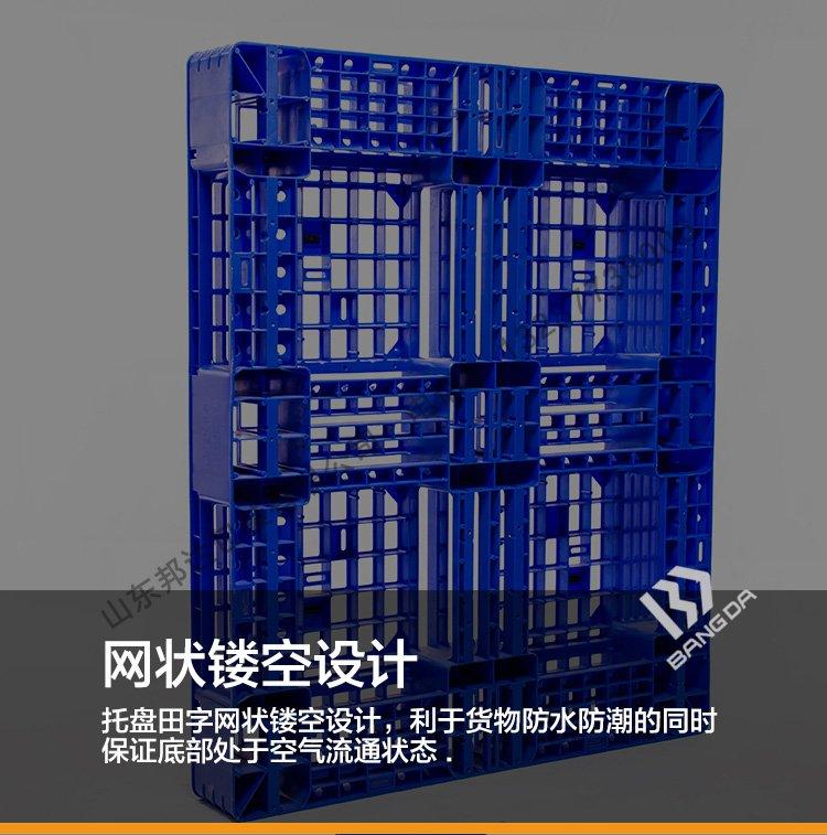 田字型塑料托盘的结构特点和应用优点