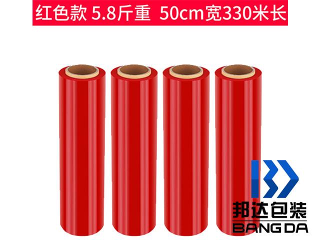 拉伸缠绕膜/缠绕膜生产厂家