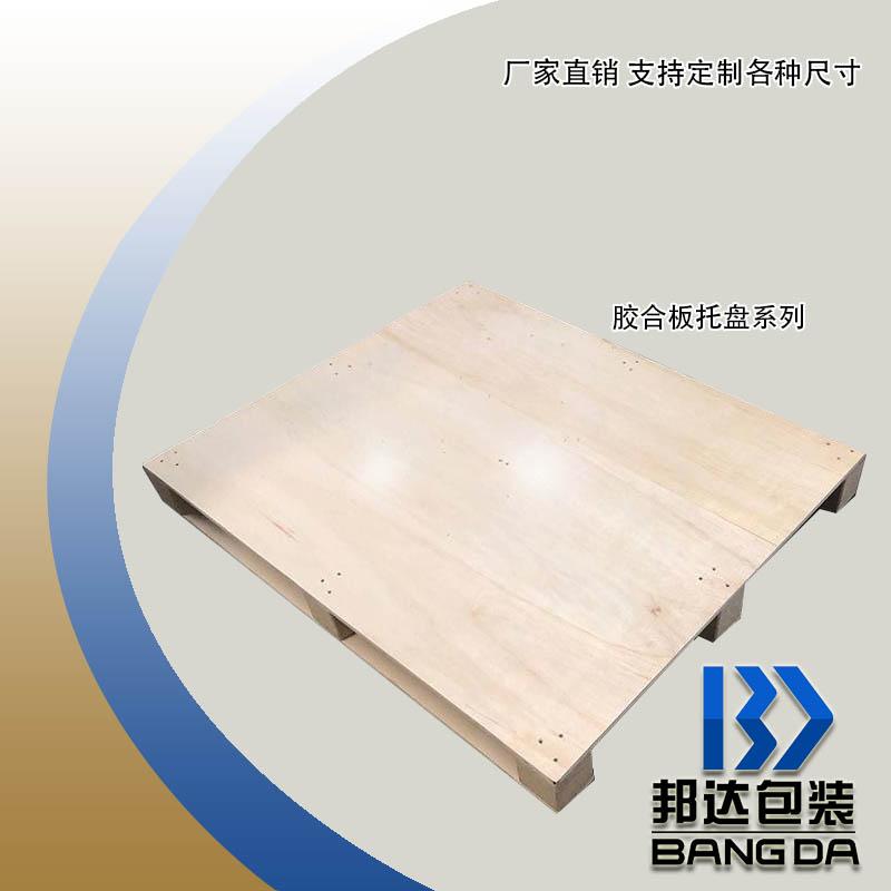 胶合板木托盘多少钱_胶合板实木托盘价格_山东胶合板托盘