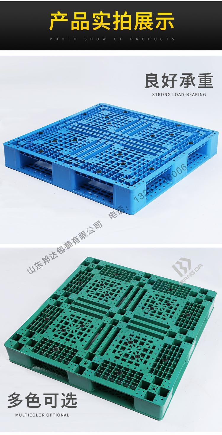 川字塑料托盘图片