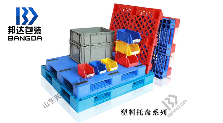 山东塑料托盘的摆放使用影响货架的质量
