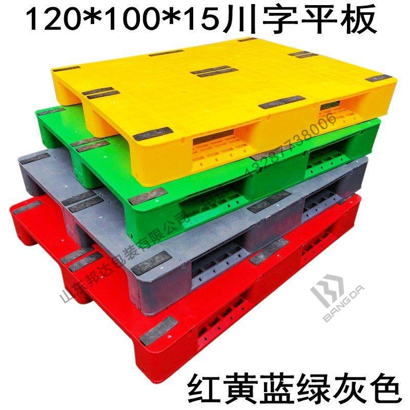塑料托盘生产厂家的定制服务项目怎么样?