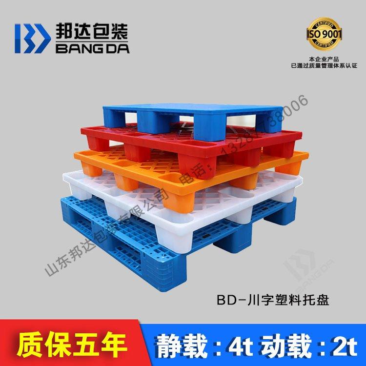 塑料托盘印字定制分析
