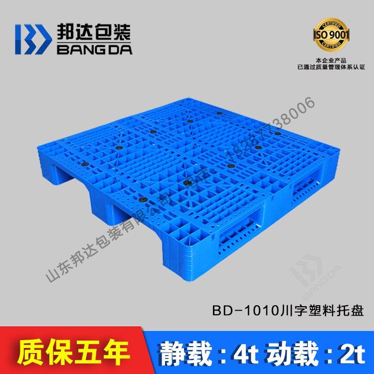 塑料托盘生产厂家对托盘标准化的剖析