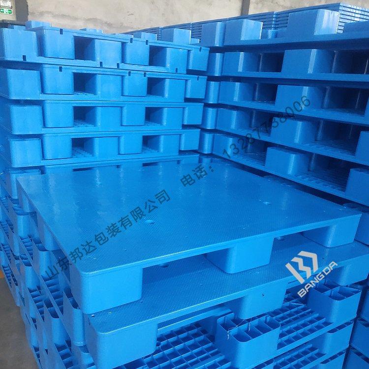 山东省塑料托盘厂家出厂价格2021