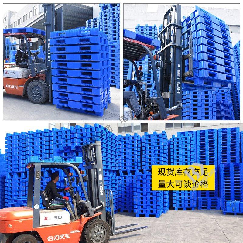 山东省塑料托盘的使用周期及日常保养维护